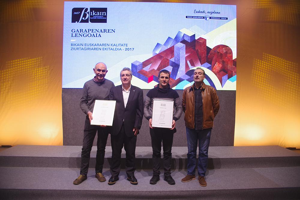 Las cooperativas DANOBAT y GOIMEK han conseguido el certificado BIKAIN de oro y plata respectivamente