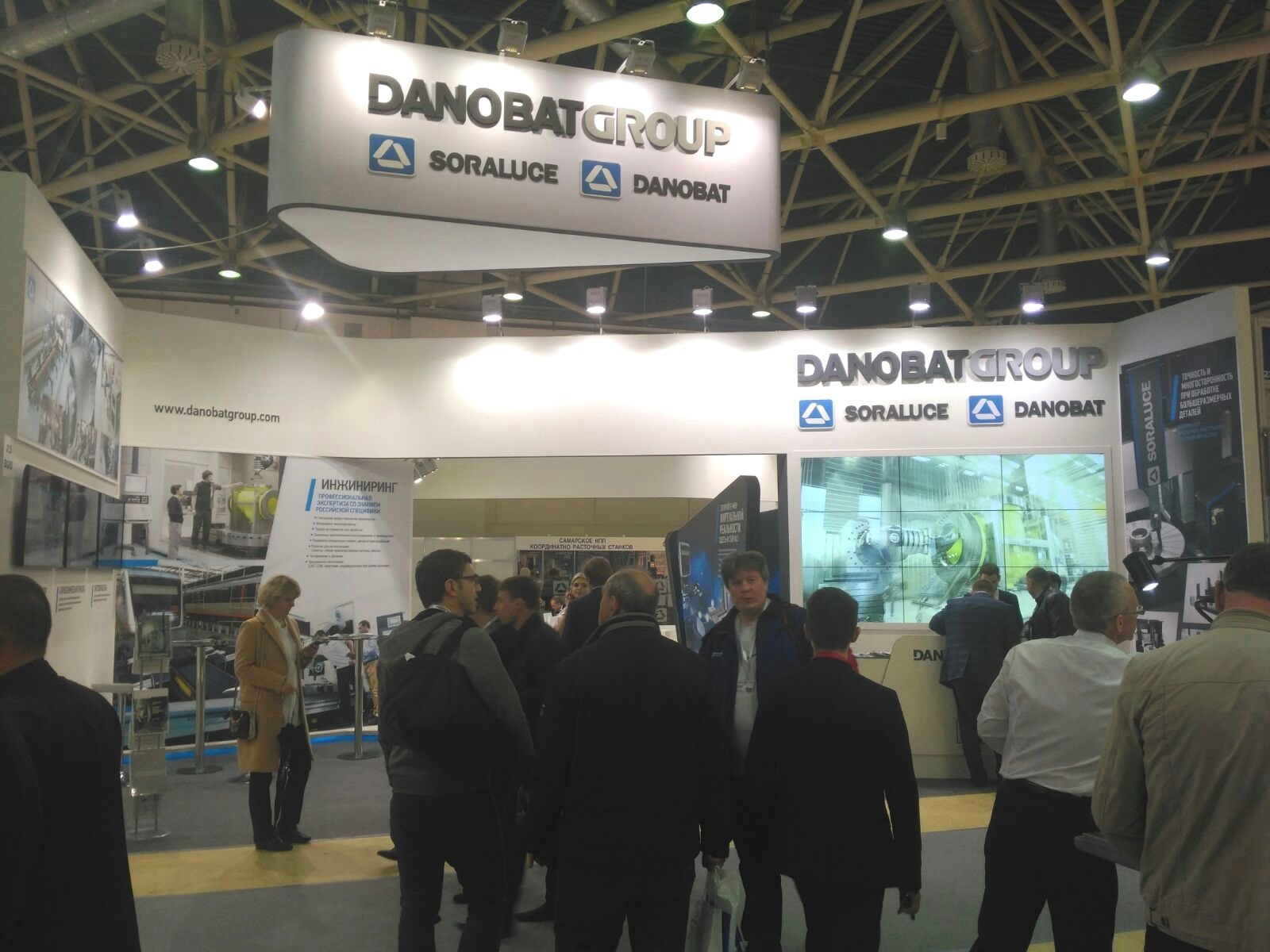 DANOBATGROUP presents the latest developments of DANOBAT and SORALUCE at the METALLOBRABOTKA in Moscow