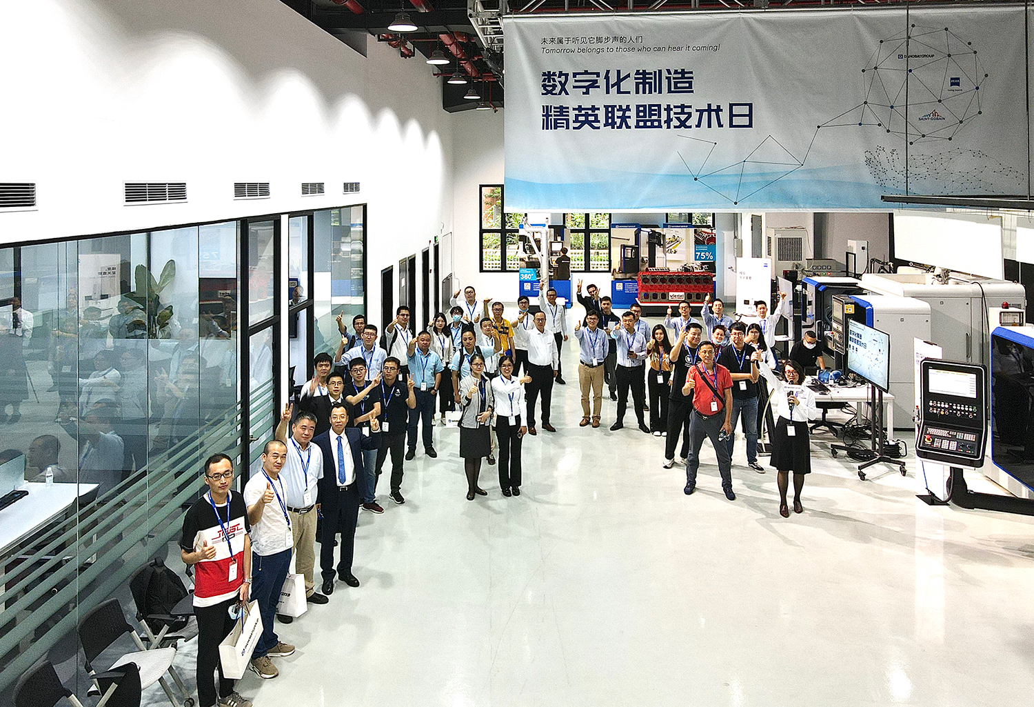 Technology OPEN HOUSE day at our Excellence Centre in Shanghai