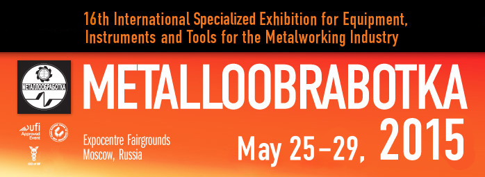 Metalloobrabotka 2015 in Moscow