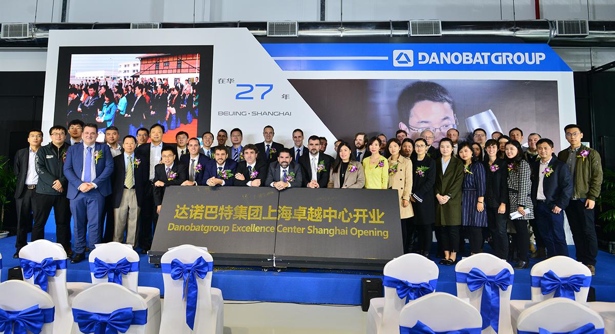 DANOBATGROUPek bikaintasun zentro bat inauguratu du Shangain